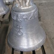 Gestaltung der Glocke / Glockenzier Maria Ondrej